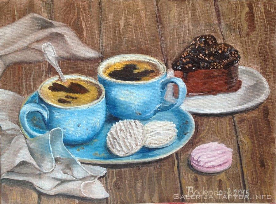 Kavos pertraukėlė