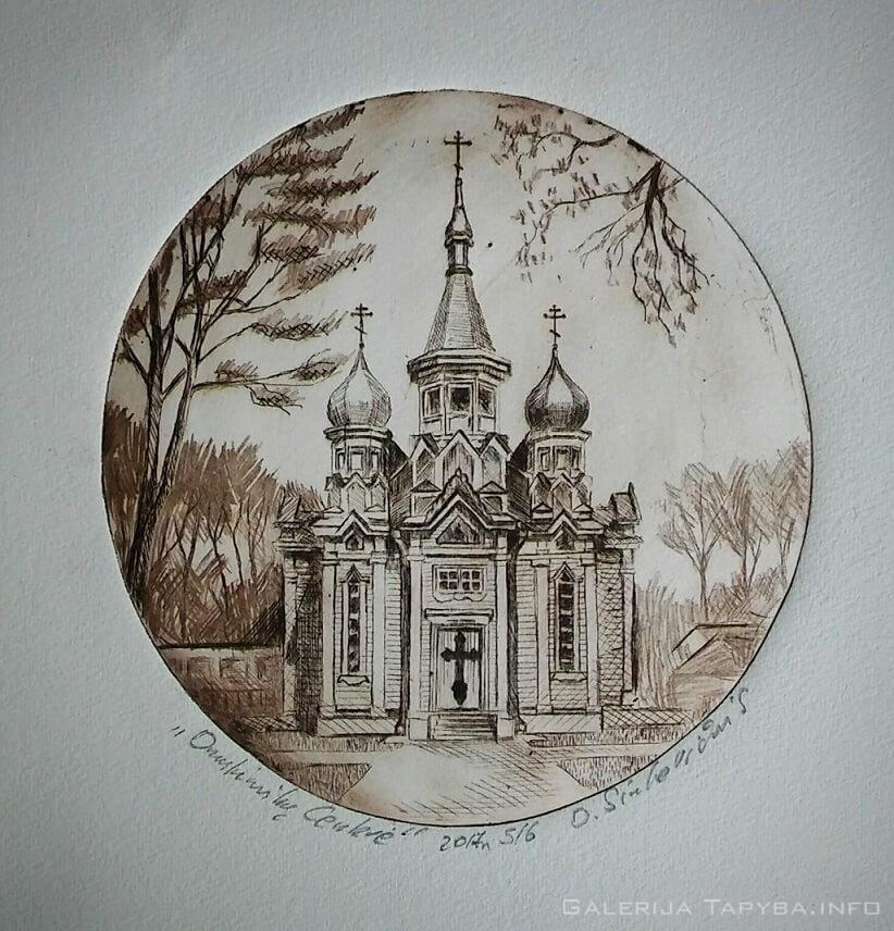 Druskininkų cerkvė